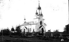 3. Первая церковь Казанской иконы Божией Матери на нынешней территории города Силламяэ. Архивное фото.