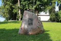 1. Памятник героям  Освободительной войны в Люганусе. 24.08.2013.