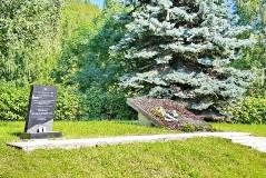 2. Памятник у Коксовой горы. Кивиыли. 7.08.2013.