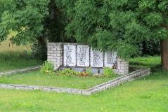 1. Памятник жителям деревни Васкнарва, павшим в Великой Отечественной. 25.07.2013.