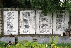 2. Памятник жителям деревни Васкнарва, павшим в Великой Отечественной. 25.07.2013.