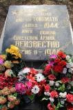 1. Могила неизвестного солдата и Памятник советским солдатам в Силламяэ. 27.04.2015.