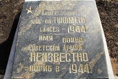 2. Могила неизвестного солдата и Памятник советским солдатам в Силламяэ. 27.04.2015.
