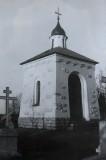 Георгиевская часовня на Братском кладбище воинов Северо-Западной Армии в Копли. Архивный снимок 1