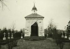 Георгиевская часовня на Братском кладбище воинов Северо-Западной Армии в Копли. Архивный снимок 2