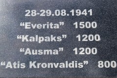 4. Памятник погибшим при таллинском переходе кораблям на полуострове Юминда. 27.08.2017.