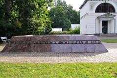 2013-08-10-valgamaa-№12-01