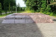 2013-08-10-valgamaa-№12-04