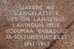 4. Тарутуский уезд. Воинское захоронение № 14 в Калласте. 24.07.213