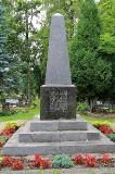 4. Памятник героям Освободительной войны 1918-1920 гг. в Кодавере. 24.07.2013.