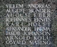 5. Памятник героям Освободительной войны 1918-1920 гг. в Кодавере. 24.07.2013.