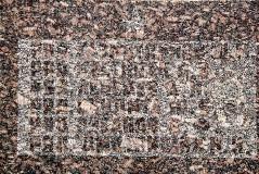 10. Тартуский уезд. Кодавере. 24.07.2013. Tartu maakond, Peipsiääre vald, Kodavere küla, Kalmistu