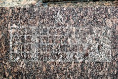 9. Тартуский уезд. Кодавере. 24.07.2013. Tartu maakond, Peipsiääre vald, Kodavere küla, Kalmistu
