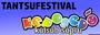 - Фестиваль «Непоседы приглашают друзей»