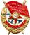 8-й Эстонский стрелковый корпус